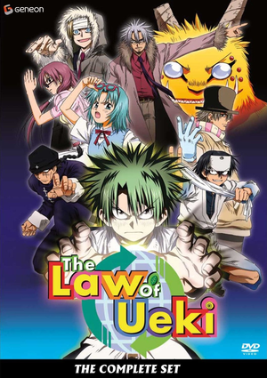 The_Law_of_Ueki_complete_set